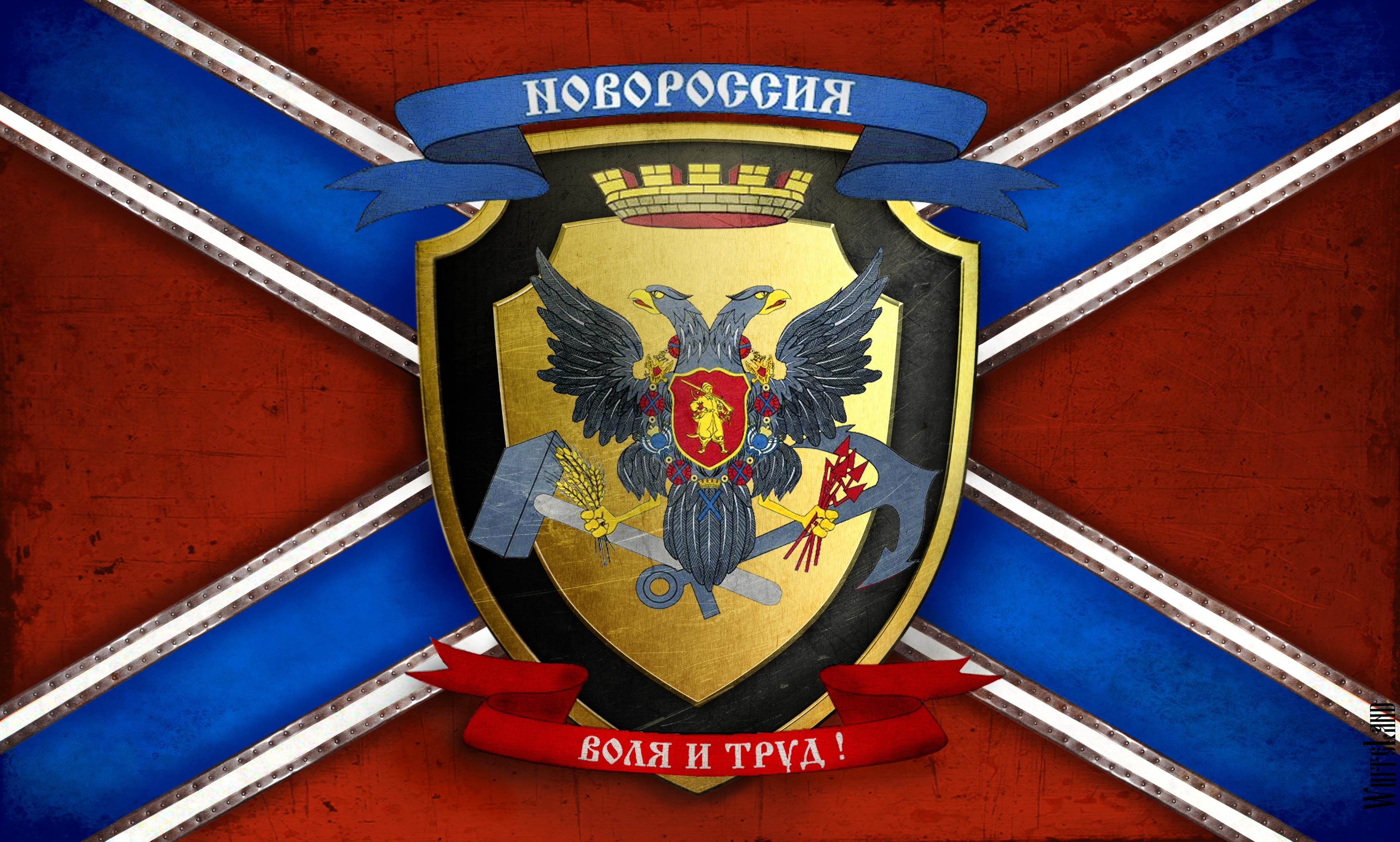 flag-gerb-novorossiya-volya-i